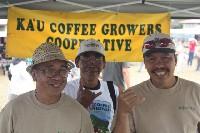 Ka'u Coffee Growers